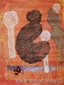 राकेश शर्मा की कलाकृति