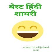 Best hindi shayari about life