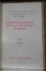 Cover of Aleister Crowley's Book Scented Garden Of Abdullah The Satirist Of Shiraz