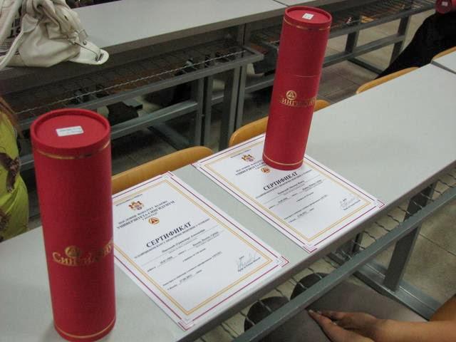 Svecana dodela diploma 2011 - IMG_9656.JPG