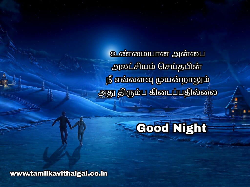 Tamil Proverbs .Palamoli ilakkiyam   பனித்துளி சங்கர்