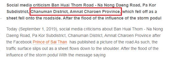 thai pbs.png