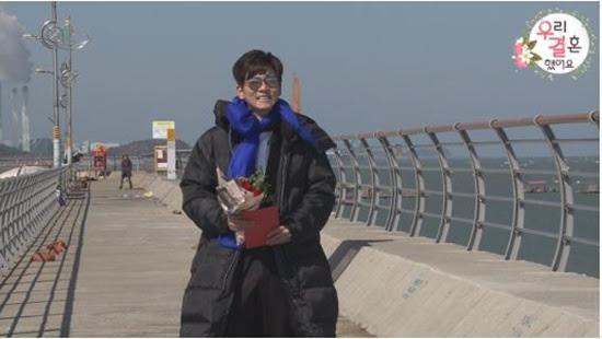 우결 최민용 장도연