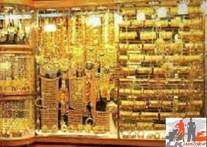 اسعار الذهب اليوم الثلاثاء الموافق 10 / 11 / 2020 فى مصر بالجنيه المصرى .