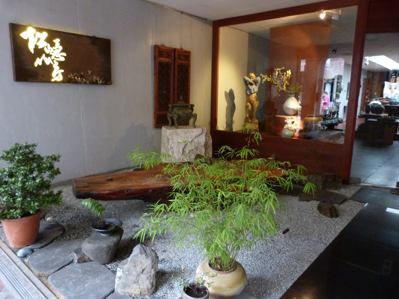 Daxi .Salon de thé