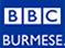 BBC (Burmese)