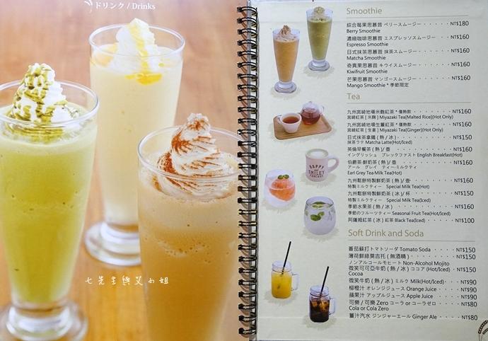 17 九州鬆餅 Kyushu Pancake cafe