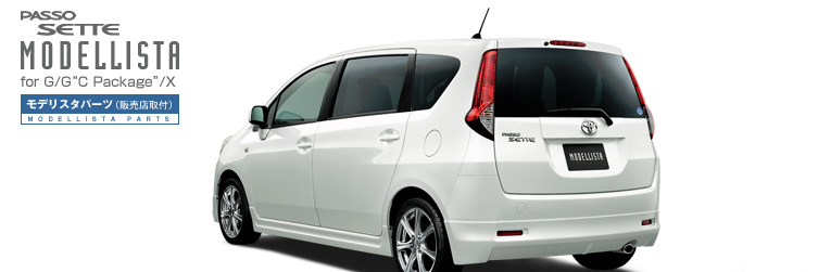 Perodua Alza Bodykit Toyota passo Sette | JrWordPressNews