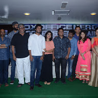Gentleman Movie Success Meet Photos