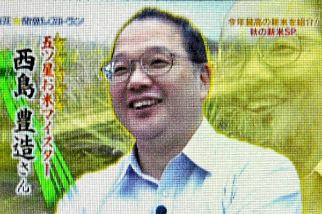 特別栽培米・おぼろづき(北海道北竜町産)の新米が満天☆青空レストランで紹介されました(2011年10月22日放映)