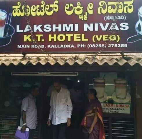 Kalladka KT Hotel Demolished- ಇತಿಹಾಸದ ಪುಟ ಸೇರಿದ ಮೂರು ತಲೆಮಾರಿನ ಕಲ್ಲಡ್ಕ ಕೆ.ಟಿ. ಹೊಟೇಲ್: ಇನ್ಮೇಲೆ ಹೊಸ ರೂಪದಲ್ಲಿ
