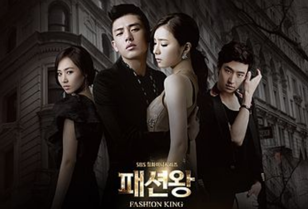 5 film Lee Je Hoon fashion king