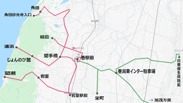 巻駅 バス路線図
