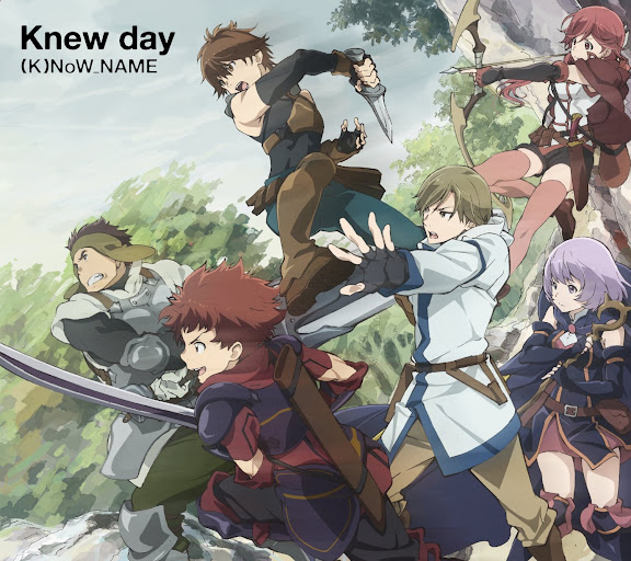 [Single] (K)NoW NAME – TVアニメ『灰と幻想のグリムガル』オープニング・テーマ 「Knew day」 (2016.02.17/MP3/RAR)