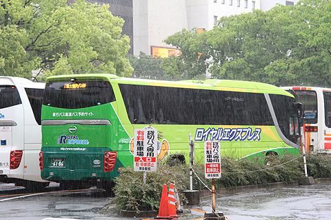 富士観光バス「ロイヤルエクスプレス」 東京便 博多駅乗車時