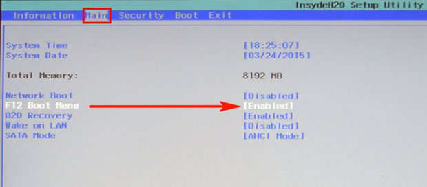 Acer Secure Boot Disable