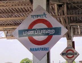 Manapparai Railway Station