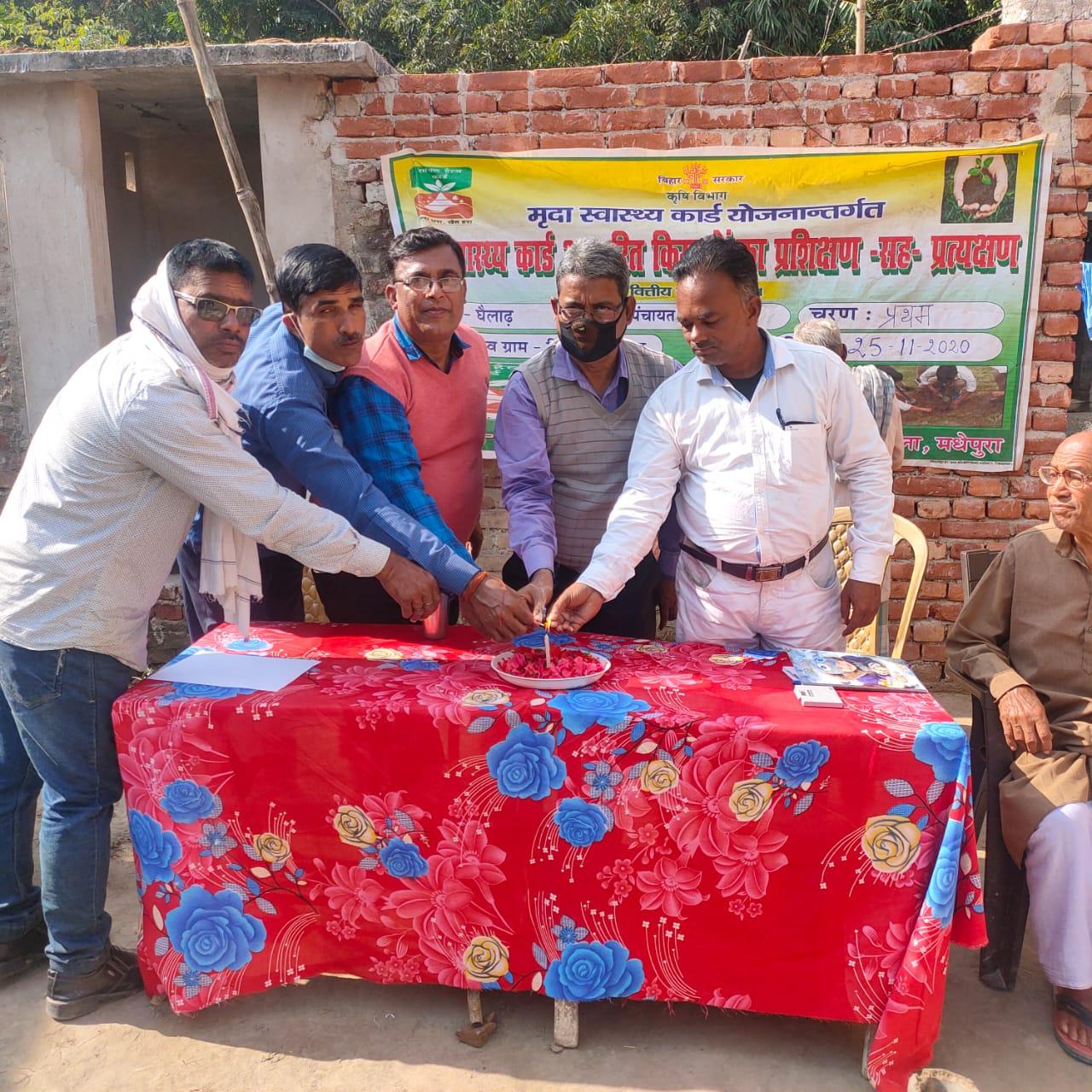 मधेपुरा:मृदा स्वास्थ्य कार्ड प्रशिक्षण शिविर का आयोजन किया गया