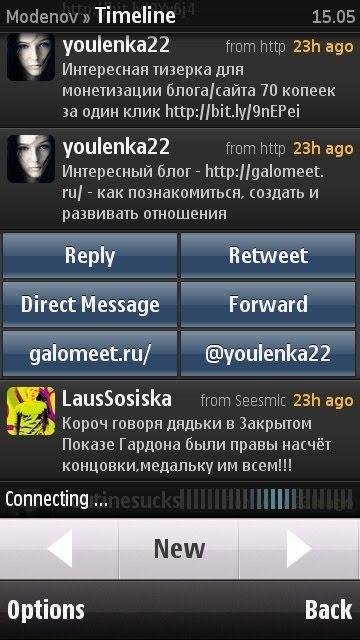 Nokia (2)