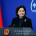 'China wants friendly relations with Taliban'