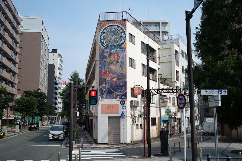 200808 吉田町商店街入口
