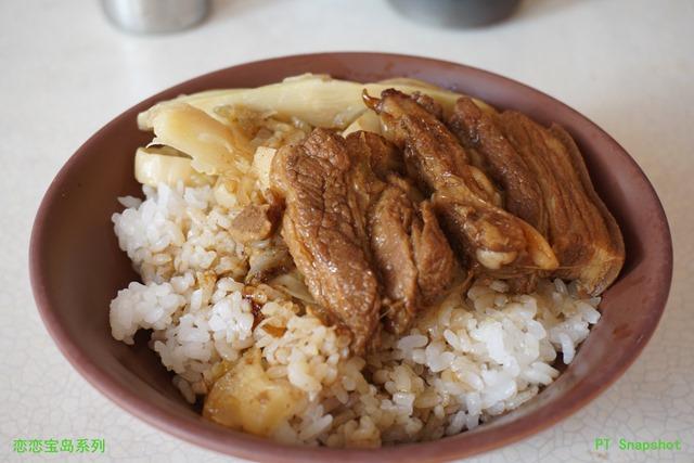 筍干爌肉饭
