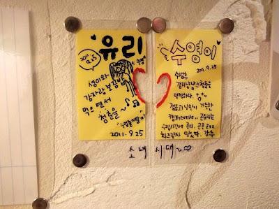 Yuri-SooYoung.jpg