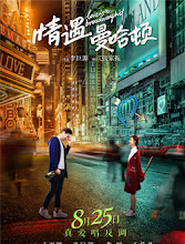 Love is a Broadway Hit China / United States Movie