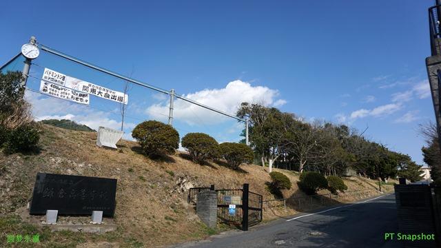 神奈川県立鎌仓高等学校
