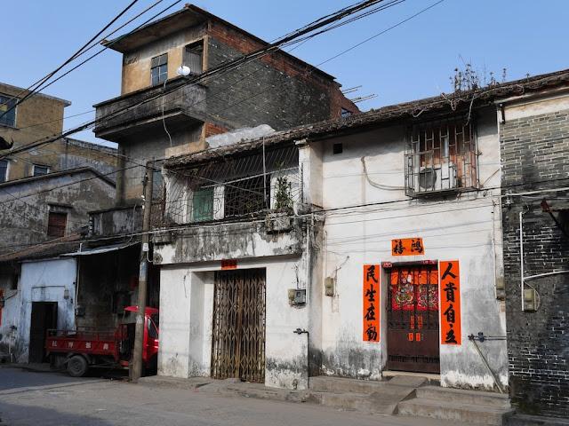 buildings south of Jiaoqiao New Road (滘桥新路) in Yangjiang