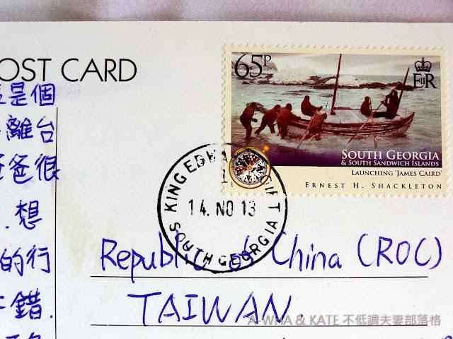 來自於南極南喬治亞島的郵戳~謝克頓冒險的紀念郵票~