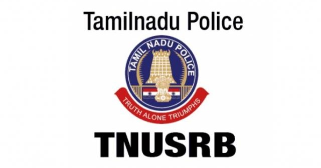 TNUSRB PC Exam Where to Study