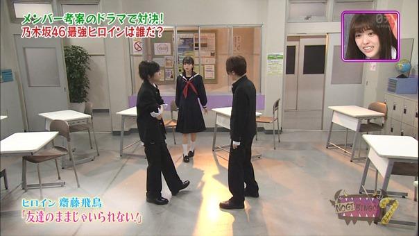 161213 NOGIBINGO!7~女の子なら輝きたい!最強ヒロイン決定戦~.ts - 00303