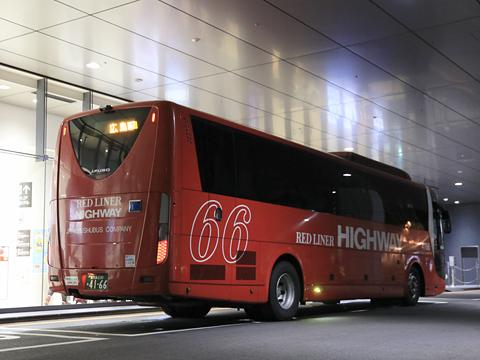 JR九州バス「鹿児島ドリーム広島号」 644-11566 リア