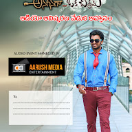 Anaganaga Oka Chitram Audio Invitation Posters
