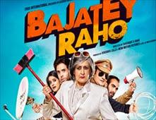 مشاهدة فيلم Bajatey Raho