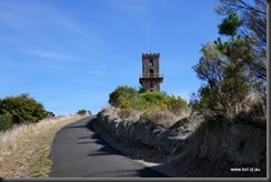 Centenary Tower Mt Gambier