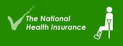 文美国保で医療保険の負担を減らそう