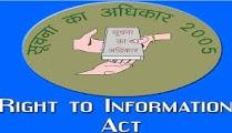 RTI:आयोग के आदेश पर दो साल बाद  दी जानकारी