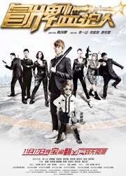 Fake Guardians China Movie