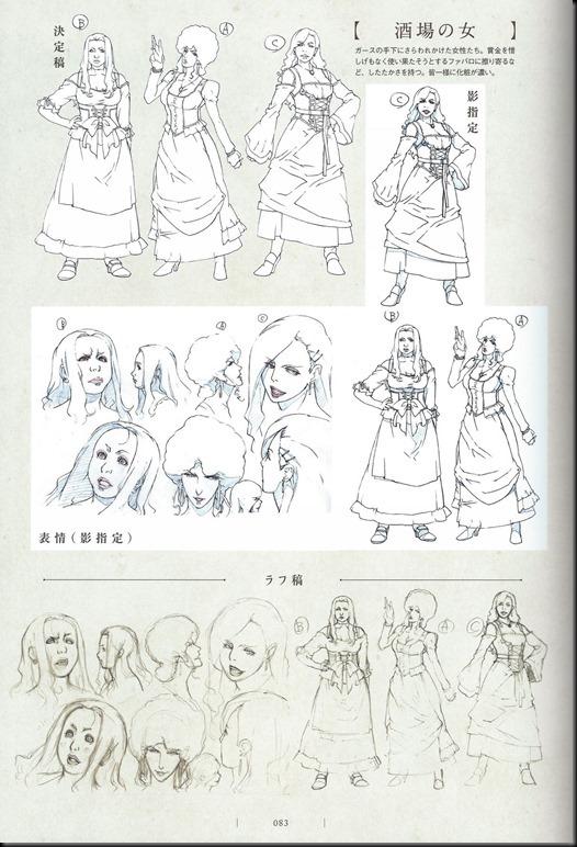 Shingeki no Bahamut Genesis Artworks_814079-0085