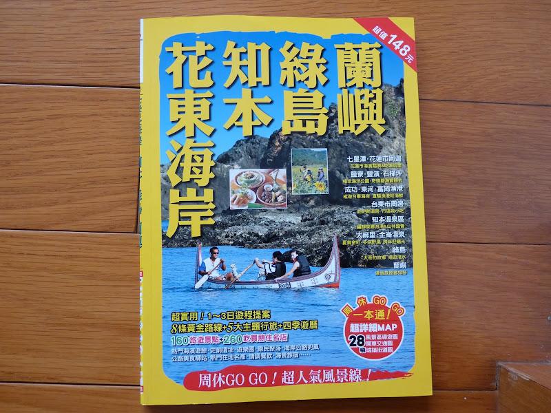 TAIWAN.Taipei - P1110396.JPG