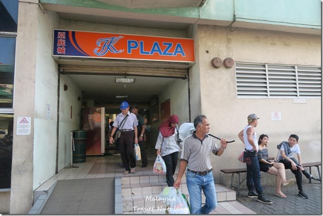 沙巴亞庇購物 超市 (17)