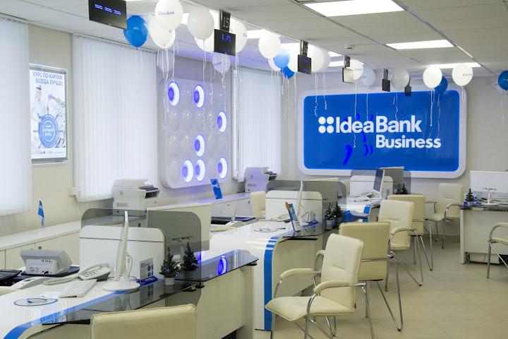 Бизнес и банки: получить кредит