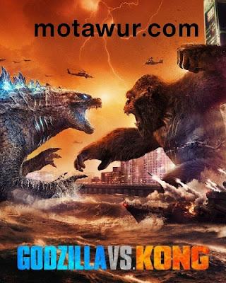 Godzilla vs. Kong (2021) - أفضل أفلام 2022