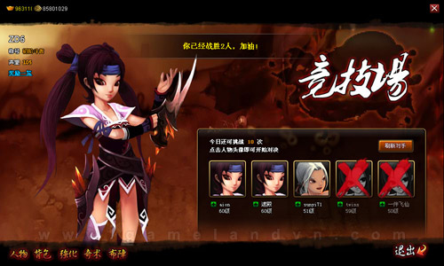 SGame phát hành webgame Thần Tiên Đạo tại Việt Nam 1