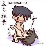 tachimatuba.jpg