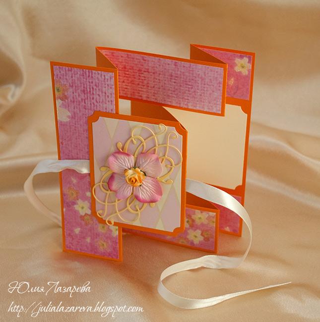 Открытка раскладушка на свадьбу, открытки летием