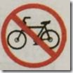 ห้ามรถจักรยาน