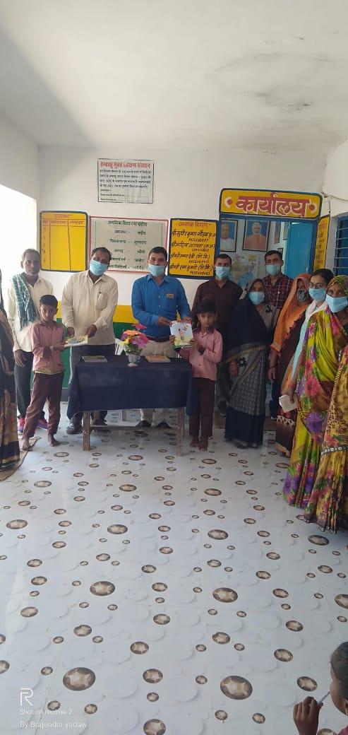 प्राथमिक विद्यालय खंडवा में अध्ययनरत बच्चों को पुस्तकों का वितरण किया गया।